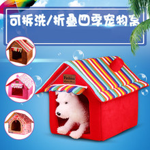 Luxury Washable Warm Dog Kennel Detachable Large Dog House Thick Sleeping Kennels Mats Pet Nest Cat Beds S M L XL Dogs Houses