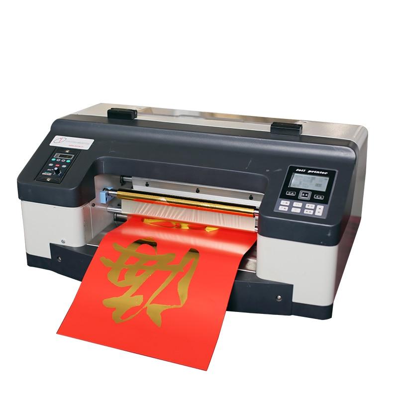 Aliexpress.com : Buy DC 300TJ Pro digital foil stamping ...
