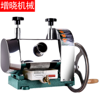 Semi Automatic Sugarcane Juicing Machine, Sugar cane Juicer for sale Manual Sugar cane Juicing press machine Juicer Extractor
