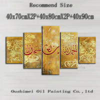 New Handmade Modern Mural Picture Canvas Wall Art Religious Painting Hang Yellow Paintings Abstract Group Oil Painting Landscape