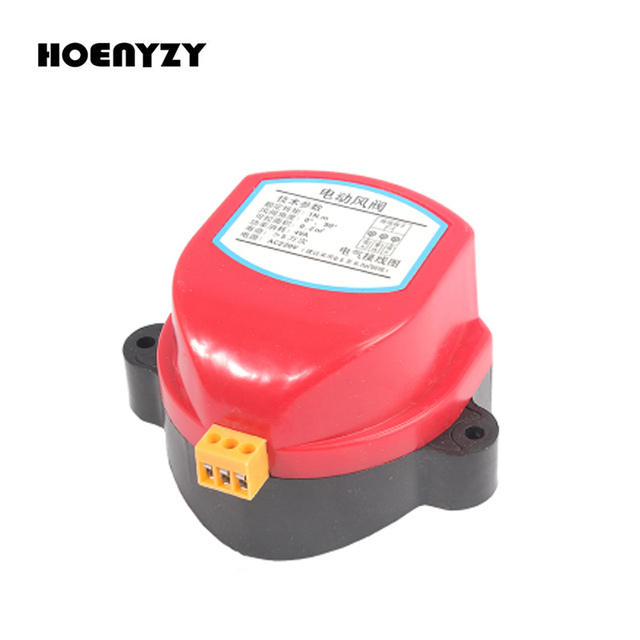 220V Actuator for Air damper valve 12V/24V Electric air duct motorized damper Wind valve Driver 1NM for ventilation pipe