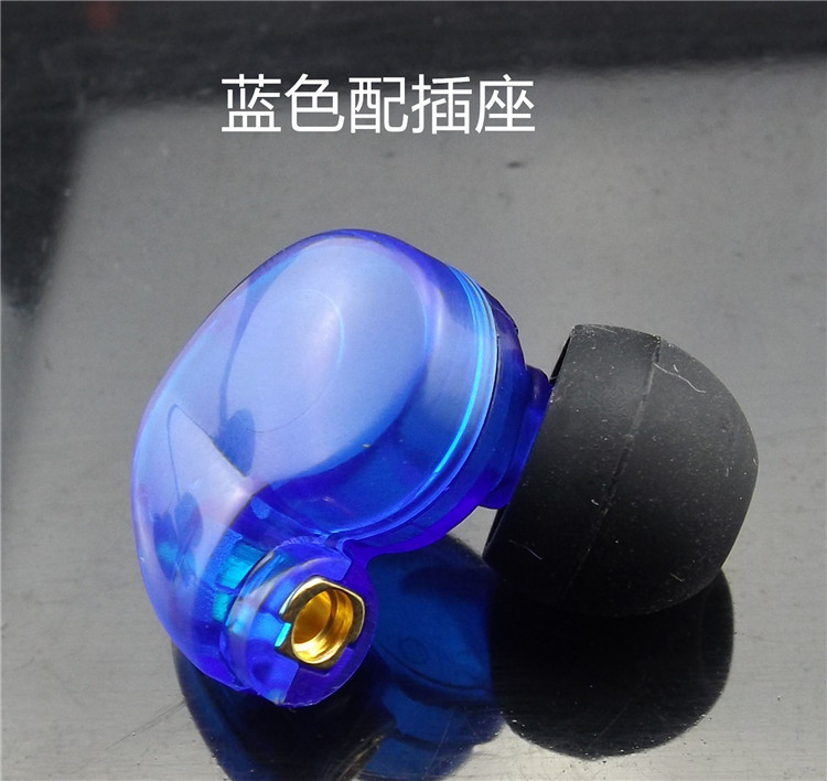 diy earphone housing 10mm moving coil mold public funds Can be loaded 9mm 10mm moving coil ie7 ie80 unit in-ear gs43vr 7re phantom pro 201ru