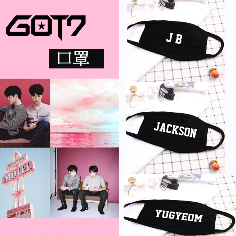 GOT7 Combination Members Student Concert Printing Breathable Dustproof Breathing Warm Mouth Masks