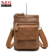 Ms. qiusha небольшой удобный мужской чехол пояса кошелек сумка Пояса из натуральной кожи Для мужчин талии сумка телефон бум поясная мини мужчины сумка 2017