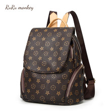 RURU monkey Women Backpack For Teenage Girls School Bags Large Drawstring Backpacks High Quality PU Leather Brown Mini Bags(China)