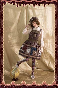The Magic Dictionary ~ Steampunk Style Lolita JSK Dress by Infanta