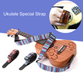 Ukulele Belt Strap Colorful Thread Pattern 132cm Long Enough + Guitar Ukulele Finger Shaker Hammer Rhythm Cabasa on Finger