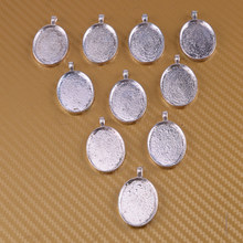 New 10pcs 30mm Alloy Oval Pendant Tray Antique Silver Blank Bezel Base Charm For DIY Cabochon Setting Jewelry Making(China)