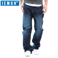 IEMUH Plus Size Jeans Man Denim Jeans Casual Middle Waist Loose Long Pants Male Solid Straight Jeans For Men Classical 28 48