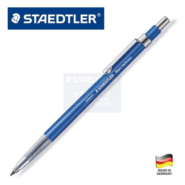 Staedtler 780c mechanical pencil engineering drawing pen mechanical engineering design i