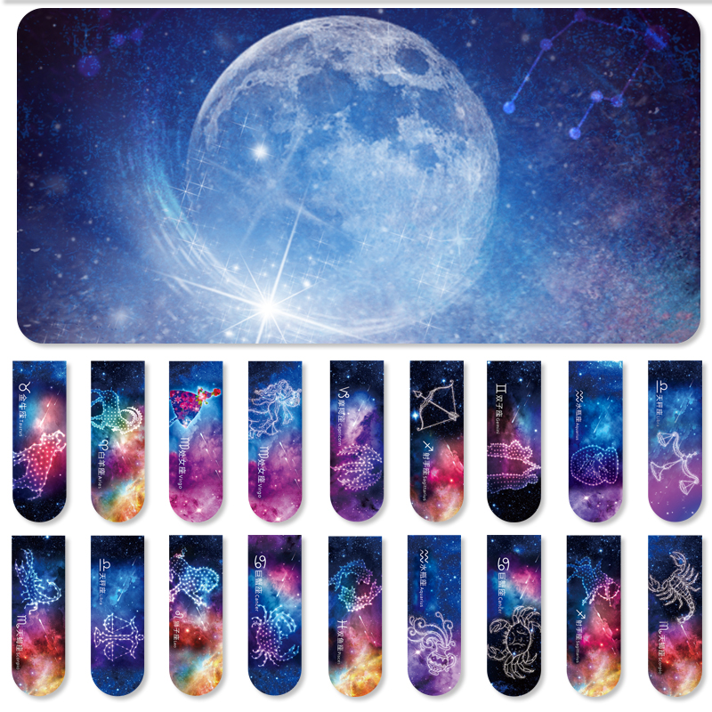 12pcs Novelty Creative Constellation Bookmark Starry Sky Fantasy Beautiful Magnetic School Book Mark Fridge Sticker Stationery