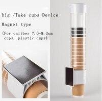 חולץ כוס לשתות מחזיק כוסות נייר חנות עיצוב בורג דבק מגנטי מכשיר לבחירות