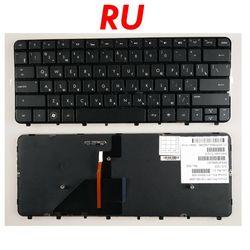 GZEELE nowy RU rosyjska klawiatura do HP Folio 13-1013TU 13-1014TU 13-1015 13-1015TU 13-1016 13-1000 13-2000 z podświetleniem ramki