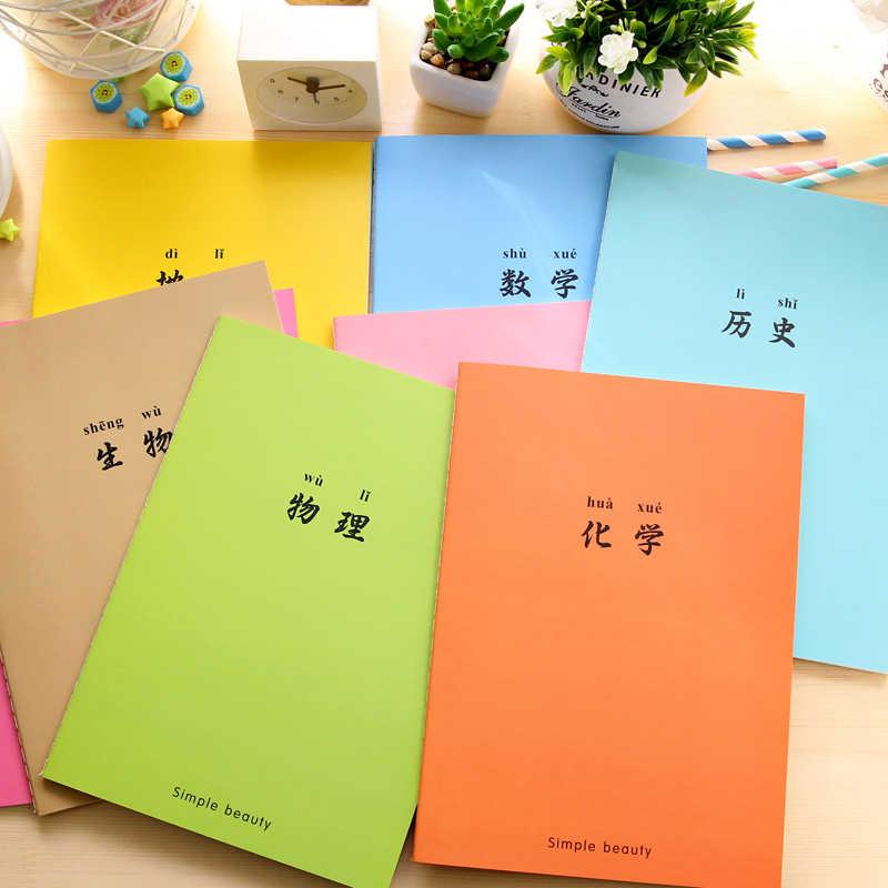 DL BF97 precoce e di alta classe di scuola notebook di colore della caramella soggetti questo Cinese matematica fisica B5 pelle bovina compiti a casa questo commerc
