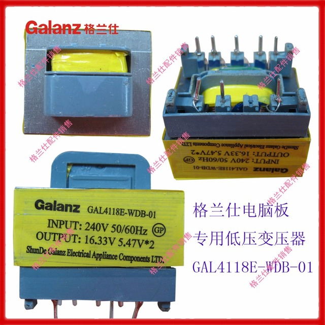 low voltage power supply transformer GAL4118E-WDB general WDB4109/YKPO1118 Microwave oven