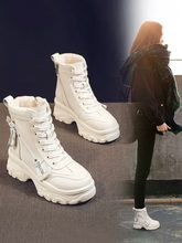 Increase Short Shoes Women Casual Boots Women Boots Knight Boots(China)