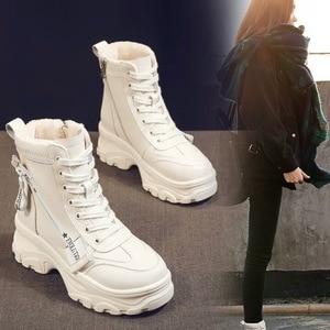 Increase Short Shoes Women Cas