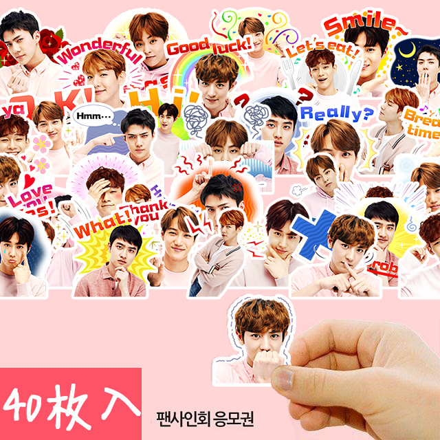 40pcs Creative Cute Self-made Exo Q Version Pretty Boys Scrapbooking Stickers /Decorative Sticker /DIY Craft Photo Albums