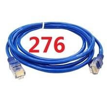 276 # DATALAND Ethernet кабель высокого Скорость RJ45 сеть LAN кабель маршрутизатор компьютер Cables888