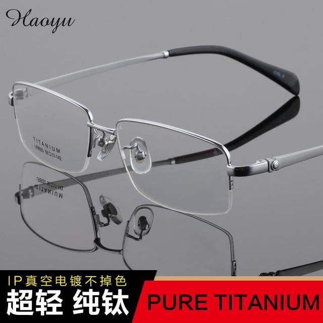 46025bfbf23 haoyu Men pure Titanium Eyeglasses Frame High Quality glasses Man Half Rim Optical  Glasses Prescription Eyewear