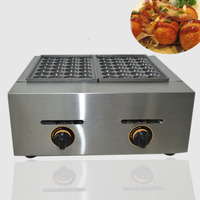 FY 56.R Gas Type 2 Plate Takoyaki Maker For Meat Ball Former Octopus Cluster Fish Ball Making Machine