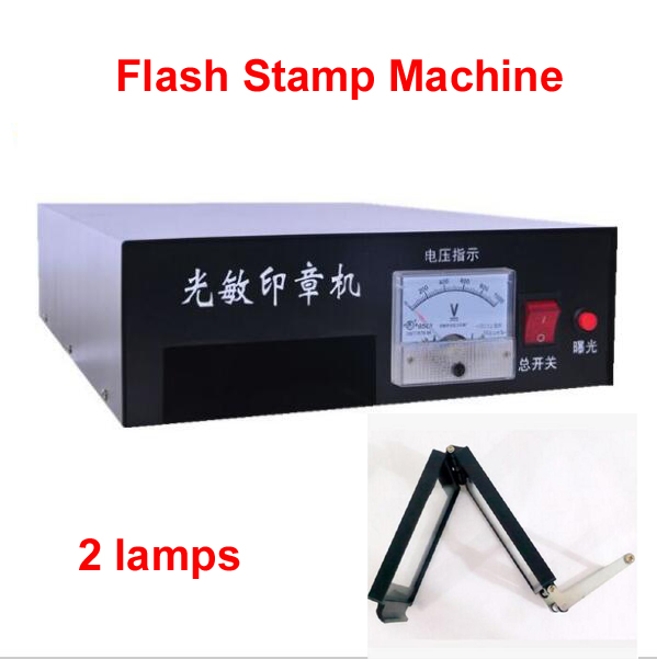 Brand New DISCOUNT 220V Photosensitive Portrait Flash Stamp Machine Kit Selfinking Stamping Making Seal System 220v photosensitive portrait flash stamp machine kit selfinking stamping making seal system