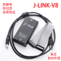 Цена продажи STM32 SWD Jtag эмулятор Segger jlink j-link V8 V9 отладчик программист поддержка ARM7 ARM9 ARM11 Cortex-M3 основной РАУНД