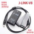 sale  price SWD Jtag STM32 emulator J-link V8 V9 jlink Segger debugger programmer  support ARM7 ARM9 ARM11 Cortex-M3 core IAR