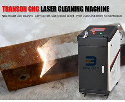 Laser roest remover geen slijpen  geen contact  geen thermische effect is geschikt voor het reinigen van diverse materialen