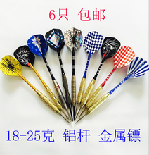 2018 new darts standard dart flights professional durable plastic darts flights metal copper plated needle darts