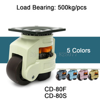 4PCS Levelling Adjusted Nylon Support Industrial Casters Wheels CD 80F S 500kg For Machine Equipment Castors