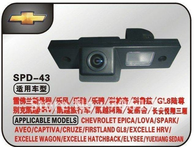 CCD HD car rear view câmera reversa para CHEVROLET EPICA/LOVA/AVEO/CAPTIVA/CRUZE/LACETTI night vision frete grátis