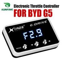 자동차 전자 스로틀 컨트롤러 레이싱 가속기 강력한 부스터 BYD G5 튜닝 부품 액세서리