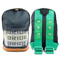 JDM Style Racing Fabric Strap Style School Backpack Car Canvas Backpack Bride Bag Racing Souvenirs|Nets|Automobiles & Motorcycles -