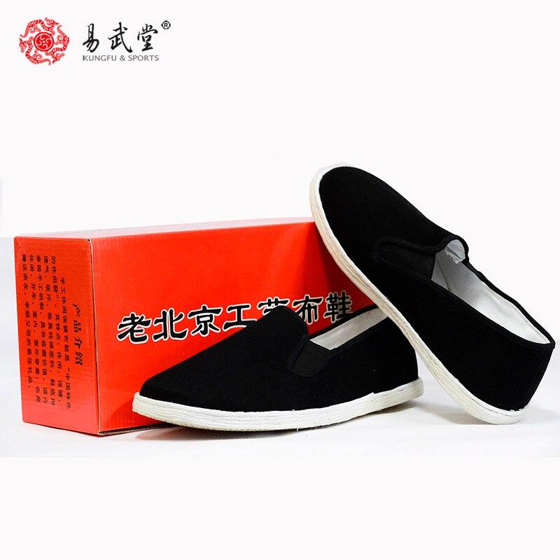 Обувь для боевых искусств кунг-фу тай-чи, Китайская традиционная обувь в стиле «Старый Пекин», хлопковая подошва, парусиновая обувь унисекс,...