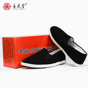 цена Martial Arts Kung Fu Tai Chi Shoes Chinese Traditional Old Beijing Cotton Sole Canvas Unisex Black Slip-On Shoes Jogging Walking онлайн в 2017 году