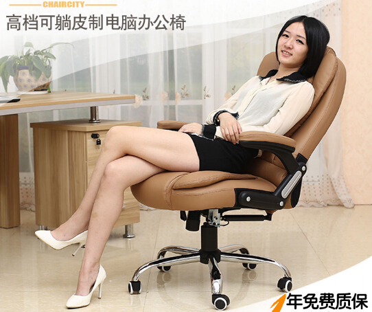 Special package mail can lie office chair Human body engineering home computer massage leather boss cowhide swivel chair computer chair can lie lifting boss chair leather swivel chair