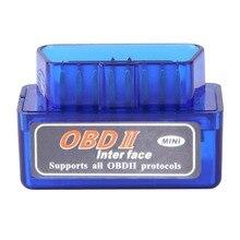 Mini BK3231 Portable ELM327 V2.1 OBD2 II Bluetooth Diagnostic Car Auto Interface Scanner Blue Premium ABS Diagnostic Tool