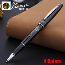 Original Picasso 606 Luxury Ink Fountain Metal Clip Business Pen 0.38mm