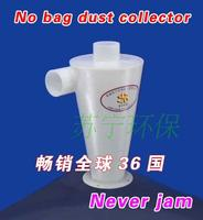 Cyclone Dust Collector Bagless High Efficiency Woodworking Powder New