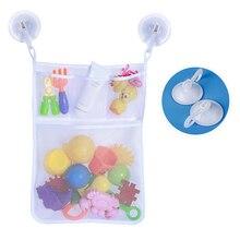 Новая детская сетка для хранения корзины на присосках, детская игрушка для хранения ванной комнаты, ткань для ванны, игрушки для песка, Сумка с 4 крепкими крючками, самоклеющиеся