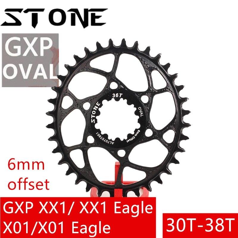 Plateau ovale en pierre 6mm Offset pour GXP XX1 Eagle X01 GX X1 1400X0X9 S1400 30T 32T 34T 36T 38T vélo vtt roue pour sram gxp 6mm