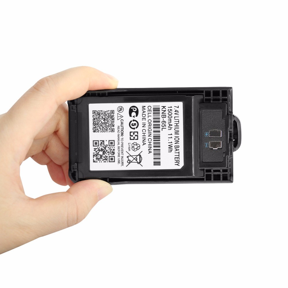 KNB 65L Li-ion Battery For Kenwood TK-2200 TK-2300 TK-3200 TK-3501 TK-U100 RADIO