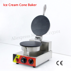 Nonstick Ice Cream Cone Machine Commercial Crispy Waffle Maker Stainless Steel 1000W 220V 110V with Timer