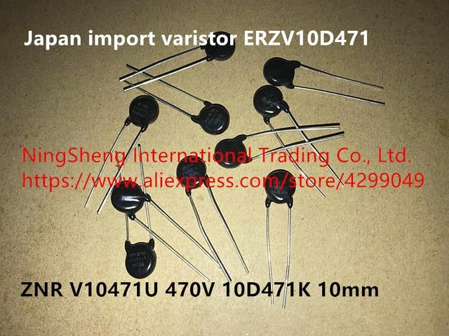 Original new 100% Japan import varistor ERZV10D471 ZNR V10471U 470V 10D471K 10mm (Inductor)
