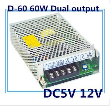 100PCS/LOT AC to DC LED dual output switching power supply D-60A, 60W AC input, output voltage DC 5V 12V transformer best quality 12v 15a 180w switching power supply driver for led strip ac 100 240v input to dc 12v