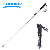 Trekking Pole carbon Walking Poles Trekking Stick Alpenstock Walking Stick For Tourism hiking camping hand telescopic alpenstock