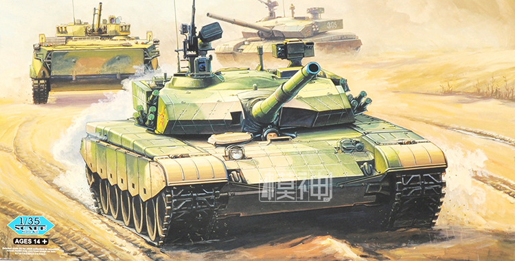 1/35 Chinese People's Liberation Army 99A Main Battle Tank Military Assembly Model Armored Car At 82439