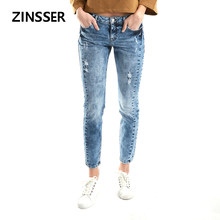 Autumn Winter Women Denim Skinny Pants Stretch Destroyed Low Waist Acid Snow Blue Slim Elastic Ripped Lady Jeans(China)