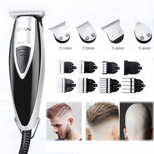 100-240V Hair Clipper Professional Corded Hair Trimmer Beard Trimmer H